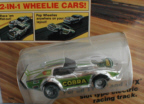 Tyco_Corvette-Funny_Cobra-sm.jpg (13939 bytes)